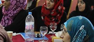 Empowerment, formazione ed inserimento lavorativo di donne disabili in Palestina – 2015