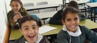GA-S-INK, promozione dell'inclusione scolastica nella Striscia di Gaza – 2009